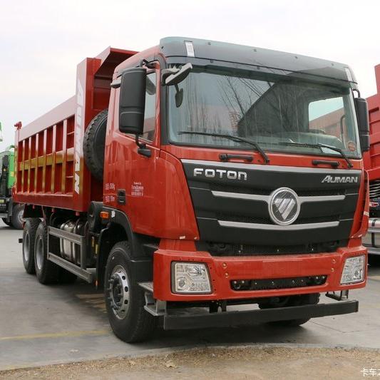 location camion africa transit